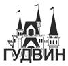 Частное учреждение дополнительного образования «ГУДВИН»